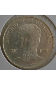 75 Bolivares  - 1980