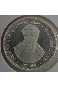 500 Bolivares  - 1995
