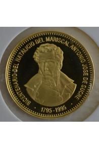 5000 Bolivares  - 1995