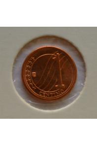 1 Centimo  - 2007