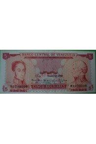 5 Bolívares Enero 27 1970 M7