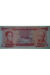 5 Bolívares Junio 22 1971 M7