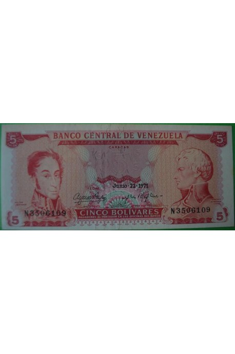 5 Bolívares Junio 22 1971 N7