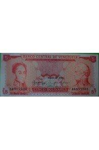 5 Bolívares Enero 29 1974 A7
