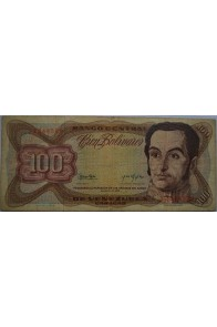 100 Bolívares  Marzo 5 1974 Serie J7