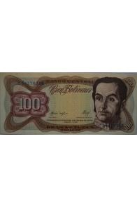 100 Bolívares  Febrero 3 1987 Serie C8