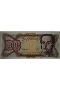 100 Bolívares  Febrero 3 1987 Serie H8