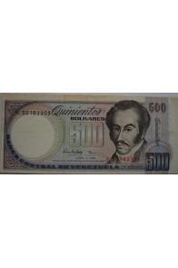 500 Bolívares Junio 5 1995 Serie E8