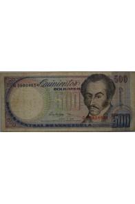 500 Bolívares Junio 5 1995 Serie G8