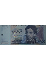 5000 Bolívares Mayo 25 2004 Serie B8