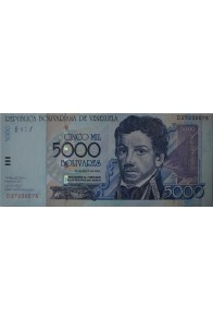 5000 Bolívares Mayo 25 2004 Serie D8