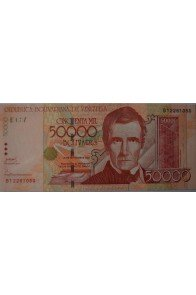 50000 Bolívares Septiembre 29 2005 Serie B8