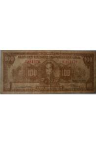 100 Bolívares Enero-17-1952 K6 Falso. Anv