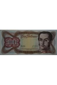 100 Bolívares  Marzo 5 1974 Serie D7