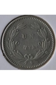 5 Reales - 1858
