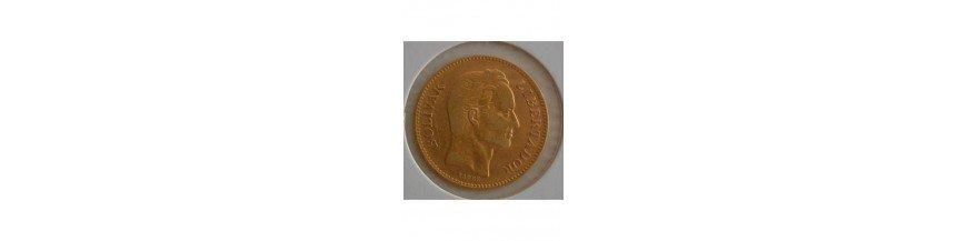 20 Bolivares 1879-1999