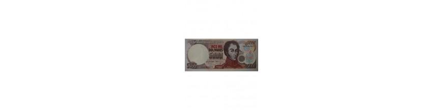 5000 Bolívares Tipo B