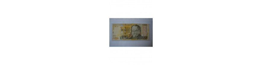 Billetes 20000 Bolívares