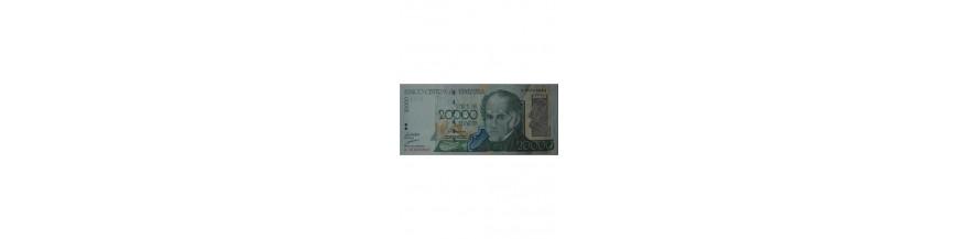 20000 Bolívares Tipo A
