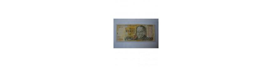 20000 Bolívares Tipo B